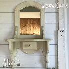 ウォールミラー真実の鏡【Alissa・アリサ】鏡壁掛けおしゃれ