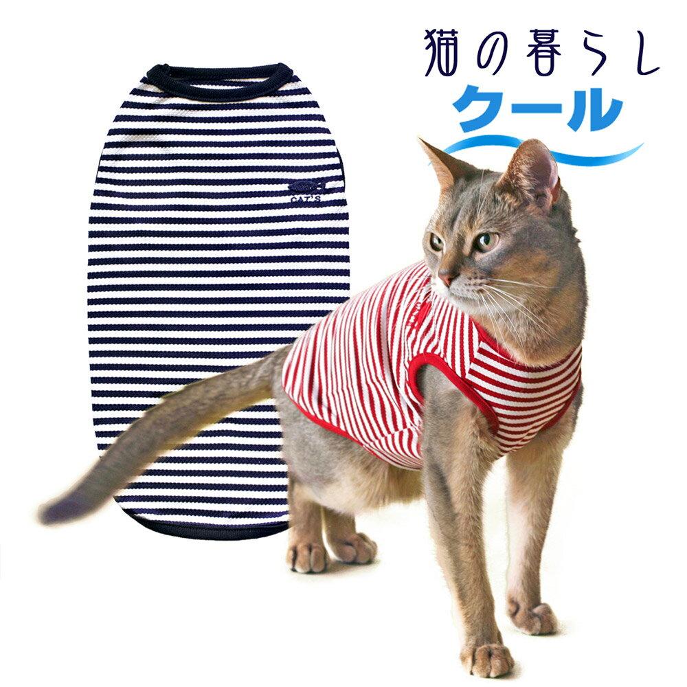 クールボーダーマリン キャットS〜L