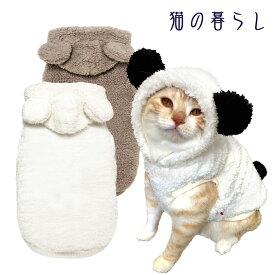 【アウトレット 65%OFF!】2019AW モハくまパーカーキャット S〜L