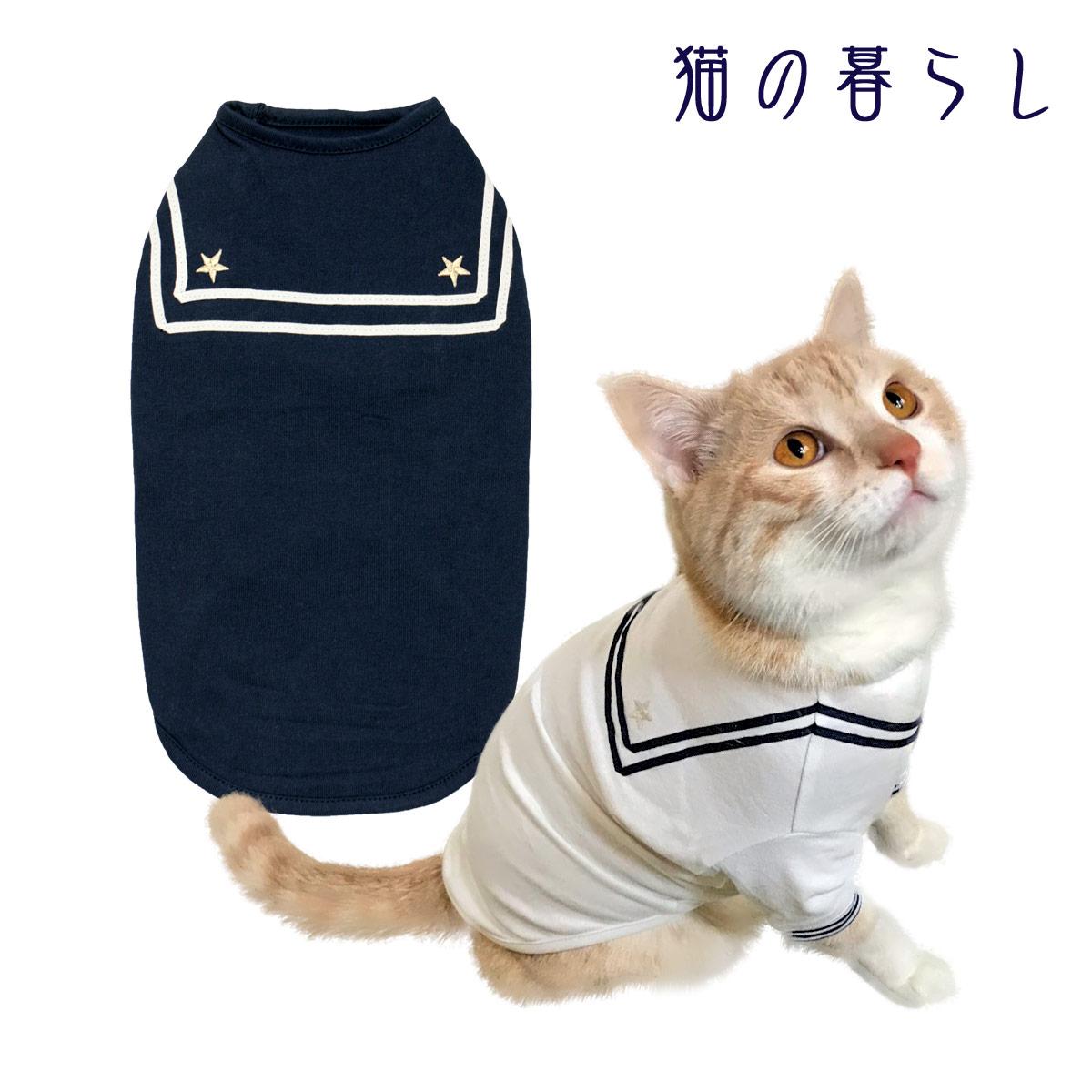 セーラーTシャツ キャット