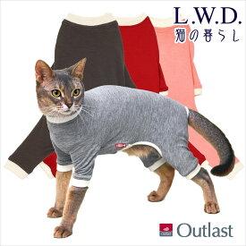 スーパーガードスーツキャットM猫の暮らし 送料無料猫 服 舐め壊し 皮膚 保護服 術後 エリザベスカラー 足 抜け毛 車 お出かけ