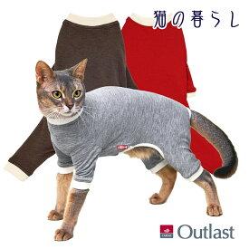スーパーガードスーツ M 猫の暮らし伸縮性が高く猫ちゃんの体型に合った形です。【脱け毛防止 介護服 術後服 乳腺腫瘍 保護服 傷舐め防止 ペット服 病院】