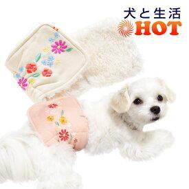 犬と生活 2019AW 腹巻サーモベルト 花飾り S・M