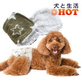 犬と生活 2019AW 腹巻サーモベルト スター・フラワー XXS・XS