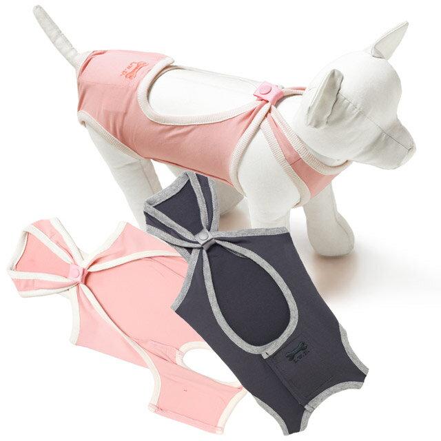 術後ガードスーツ ドッグ 1号(超小型犬 チワワ ヨーキー)サイズ交換・返品・送料無料 【術後服 避妊手術後 乳腺腫瘍 腹部手術 ストレスフリー 病院】