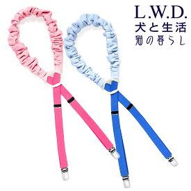 擦れないサスペンダー L・XLL⇒ウェアサイズ4L・5・6号・MDM・コーギーSXL⇒ウェアサイズコーギーM・LGS