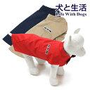 レインマント 3号(小型犬用)犬と生活 送料無料サイズ交換・返品・送料無料【犬用カッパ レインコート マント 撥水 …