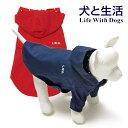 レインパーカー ドット 4号(小型犬用)サイズ交換・返品・送料無料 犬と生活 前足だけを通すだけ【【犬用カッパ 犬…