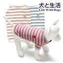 オーガニックTシャツ4号犬と生活 犬服 Tシャツ 半袖 オーガニック