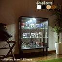 コレクションケース コレクションボード ガラスショーケース ロータイプ ライト付 LED 幅75cm 引き戸 ショーケース 什…