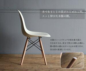 【送料無料】チェア木製チェアイームズチェア木製天然木椅子事務椅子パーソナルチェアダイニングスチール脚シンプル約45.0kg単品【代引き不可】