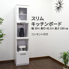 食器棚ミニ40レンジ台スリムボード完成品国産(E)ホワイトスリムキッチンラックすきま収納すき間収納すきま家具
