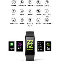 スマートウォッチiphone対応android対応line対応活動量計心拍計血圧計歩数計IP67防水USB式レディースメンズスマートブレスレット日本語着信通知睡眠検測アラーム時計血圧腕リストバンド父の日へ母の日