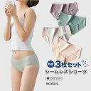 ショーツ レディース パンツ 綿 コットン 無地 ーマル 女性用 スタンダード 下着 インナー 伸縮性 フィット感 女性下…