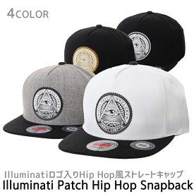 キャップ ストレートキャップ 帽子 ILLUMINATI ロゴ入り 全4色 メンズ レディース 男女兼用 サイズ調節可能 Hip Hop風 おしゃれ かっこいい シンプル コットン 綿 フリーサイズ