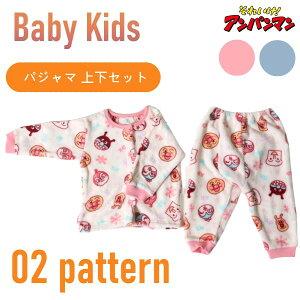 アンパンマン フリース 長袖 パジャマ フリース素材 ふわふわ もこもこ ベビー 赤ちゃん 子供 キッズ 女の子 女児 ピンク 冬用パジャマ あったか素材 ばいきんまん ドキンちゃん コキンちゃ
