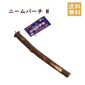 川井 KAWAI ニームパーチ M セキセイインコ 小鳥 天然木 止まり木