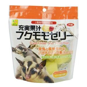三晃商会 充実果汁フクモモゼリー 16g×10ヶパック/ フクロモモンガ 栄養 ゼリー おやつ