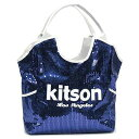 Kt-tote-12_new