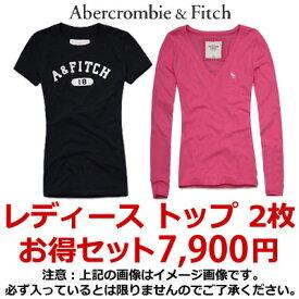 アバクロ Abercrombie & Fitch大人気 アバクロ レディーストップ 2枚お得セット 7,900円 (ミックスカラー)新作 本物 正規品 アメリカ買い付け USA直輸入