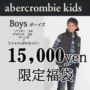 15000 boys