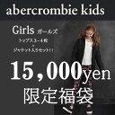 15000 girls