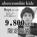 9800_boys