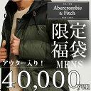 アバクロ 限定福袋 2020!大人気アバクロ メンズ福袋 40,000円Abercrombie&Fitch アバクロンビーフィッチ正規品 アメ…