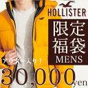 ホリスター 限定福袋 2020!メンズ福袋 30,000円HOLLISTER 正規品 アメリカ買付 2020年 20年 令和2年 アパレル 洋服 …