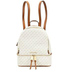 マイケルコース バックパック Michael Kors 30S7GEZB1BRhea Medium Backpack (VANILLA) ミディアム バックパック/リュック (バニラ) 新作 正規品 レディース バッグ リュックサック 通勤 通学