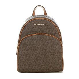 マイケルコース バックパック Michael Michael Kors Abbey Medium Signature Backpack (Brown/Acorn) ミディアム シグニチャー バックパック (ブラウン) Signature Abbey Medium Backpack