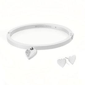 マイケルコース ピアス/ブレスレット Michael Michael Kors MKJ5938040 Silver-Tone Heart Hinged Bangle and Stud Earrings Set (Silver) ● ハート ヒンジ バングル & スタッド ピアス セット (シルバー)