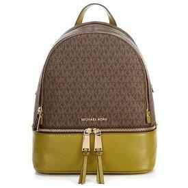 マイケルコース バックパック 30H8GEZB2B Michael Michael Kors Rhea Medium Logo and Pebbled Leather Backpack (Pistachio) RHEA ZIP ミディアム ロゴ&レザー バックパック (ピスタチオ) 新作 正規品 アメリカ買付 レディース バッグ リュック リュックサック