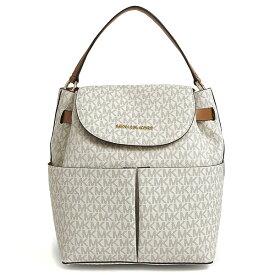 マイケルコース バックパック Michael Michael Kors Bedford Convertible Backpack (Vanilla/Acorn) ベッドフォード コンバーチブル バックパック (バニラ) 新作 正規品 アメリカ買付 レディース バッグ リュック リュックサック