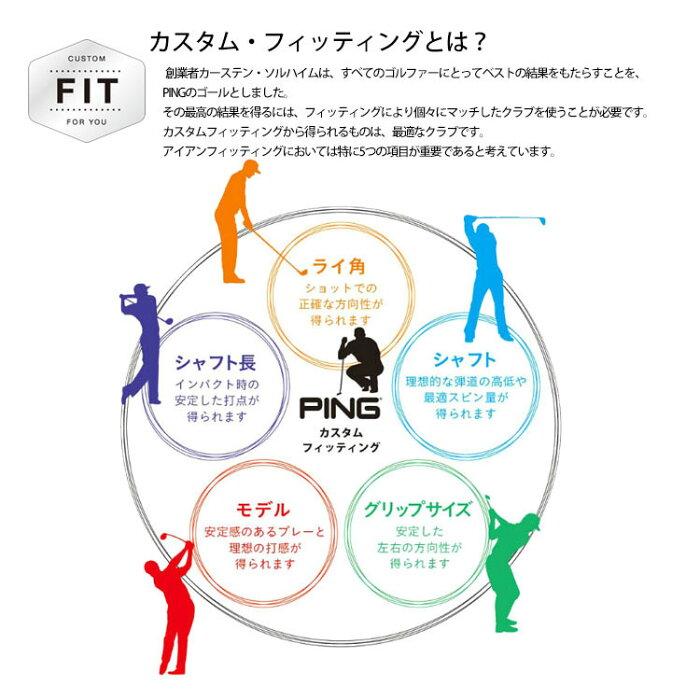 9月6日発売予定【左右選択可】PING ピン G Le2 アイアン KBS TOUR 6〜SW(7本セット) 日本正規品 ping g le IRON ジーエルイ2