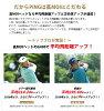 PING大头针G400 MAX司机Tour AD VR日本正规的物品