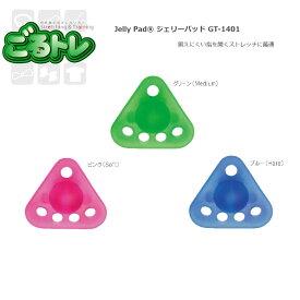 ごるトレ GT-1402 ジェリーパッド ASAHI JELLY PAD