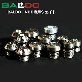 バルド BALDO 568ドライバー用 純正ウエイト (420/460cc)対応 COMPETIZIONE 568 DR用