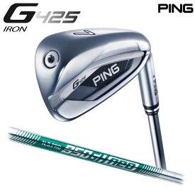 【ポイント10倍】ピン ゴルフ PING G425 アイアン N.S.PRO 950 neo 6〜PW (5本セット) 日本正規品 ping g425 IRON