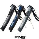 ピンゴルフ PING GB-U201 スタンドクラブケース 35366 セルフスタンドバッグ ゴルフ セルフプレー