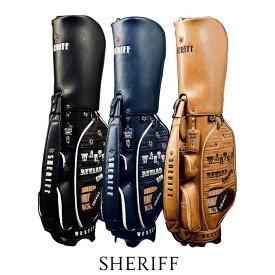 シェリフ ゴルフ SHERIFF SFW-011 スタンダードモデル ウエスタンシリーズ キャディバッグ 9.5インチ