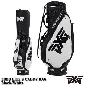 PXG 2020 LITE 9 CADDY BAG Black/White ライト キャディバッグ 9インチ ピーエックスジー 正規品 B-UGB11-EP
