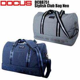ドゥーカス DCBB751 スタイリッシュ クラブ ボストンバッグ DOCUS Stylish Club Bag Neo ゴルフバッグ