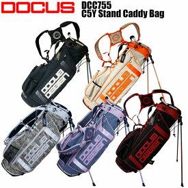 ドゥーカス DOCUS DCC755 C5Y スタンドキャディバッグ 8.5インチ HARAKEN スタンドバッグ