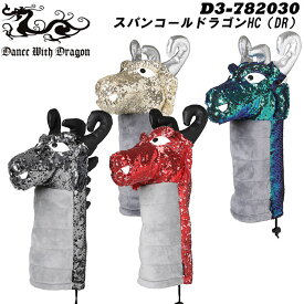 ダンスウィズドラゴン Dance With Dragon D3-782030 スパンコール ドラゴンヘッド ドライバー用 ヘッドカバーDR ゴルフ用品