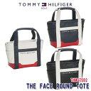 Tommy thmg7sb2 01
