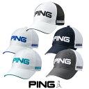 ピン ゴルフ PING HW-P213 撥水メッシュ キャップ 35514 CAP 超撥水機能