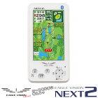 イーグルビジョン EV-034 EAGLE VISION -NEXT2- GPSゴルフナビ 朝日ゴルフ ピンポジ君対応 大画面 ハイスペック