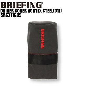 ブリーフィング ゴルフ BRIEFING GOLF BRG211G09 DRIVER COVER VORTEX ドライバー ヘッドカバー スチール(011)