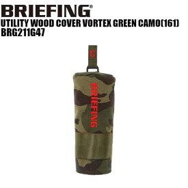 ブリーフィング ゴルフ BRIEFING GOLF BRG211G47 UTILITY WOOD COVER VORTEX ユーティリティ ヘッドカバー グリーンカモ(161)